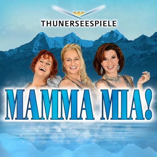 Musical «MAMMA MIA!»